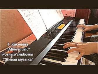 Скачать амакаревича песня без названия