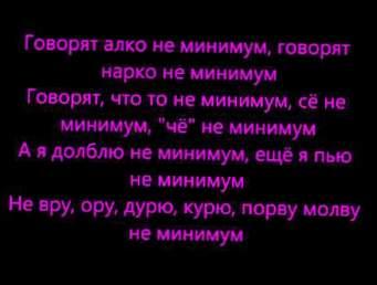 Исполнитель: fike страна: россия альбом: трекография жанр: rap hip - hop год выхода: 2010 формат: mp3