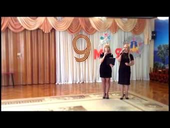 Скачать минусовку к песне уголок россии